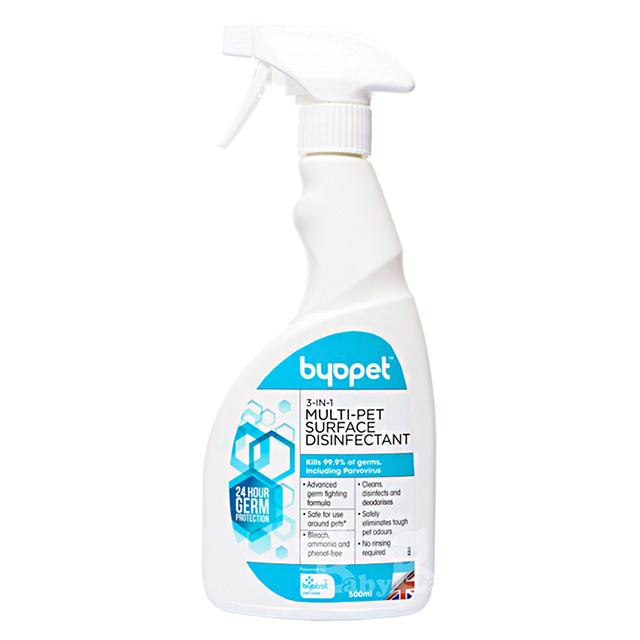 寵物抗菌/3合1除臭清潔噴劑