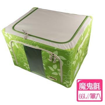 【自然屋】魔鬼氈防滑設計//66L透明視窗摺疊收納箱//粉漾綠