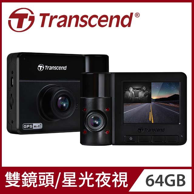 Transcend 創見 DrivePro 550 旗艦型SONY高感光+WiFi+GPS 雙鏡頭行車記錄器