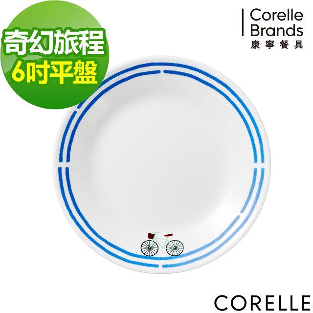 CORELLE 康寧 奇幻旅程6吋餐盤