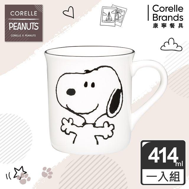 【美國康寧 CORELLE】 SNOOPY馬克杯414ml-復刻黑白(SNOOPY款)