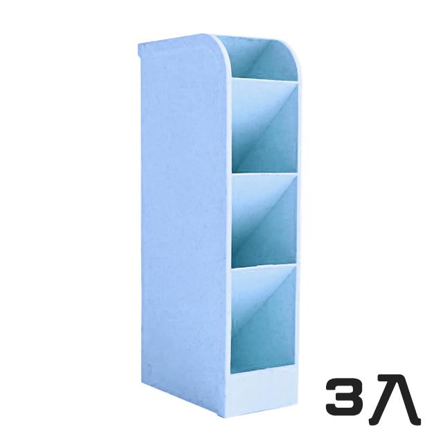 藍色(3入)
