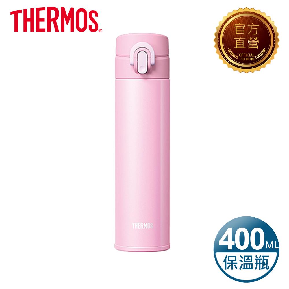 THERMOS膳魔師 超輕量 不鏽鋼真空保溫瓶0.4L(JNI-401-LP)