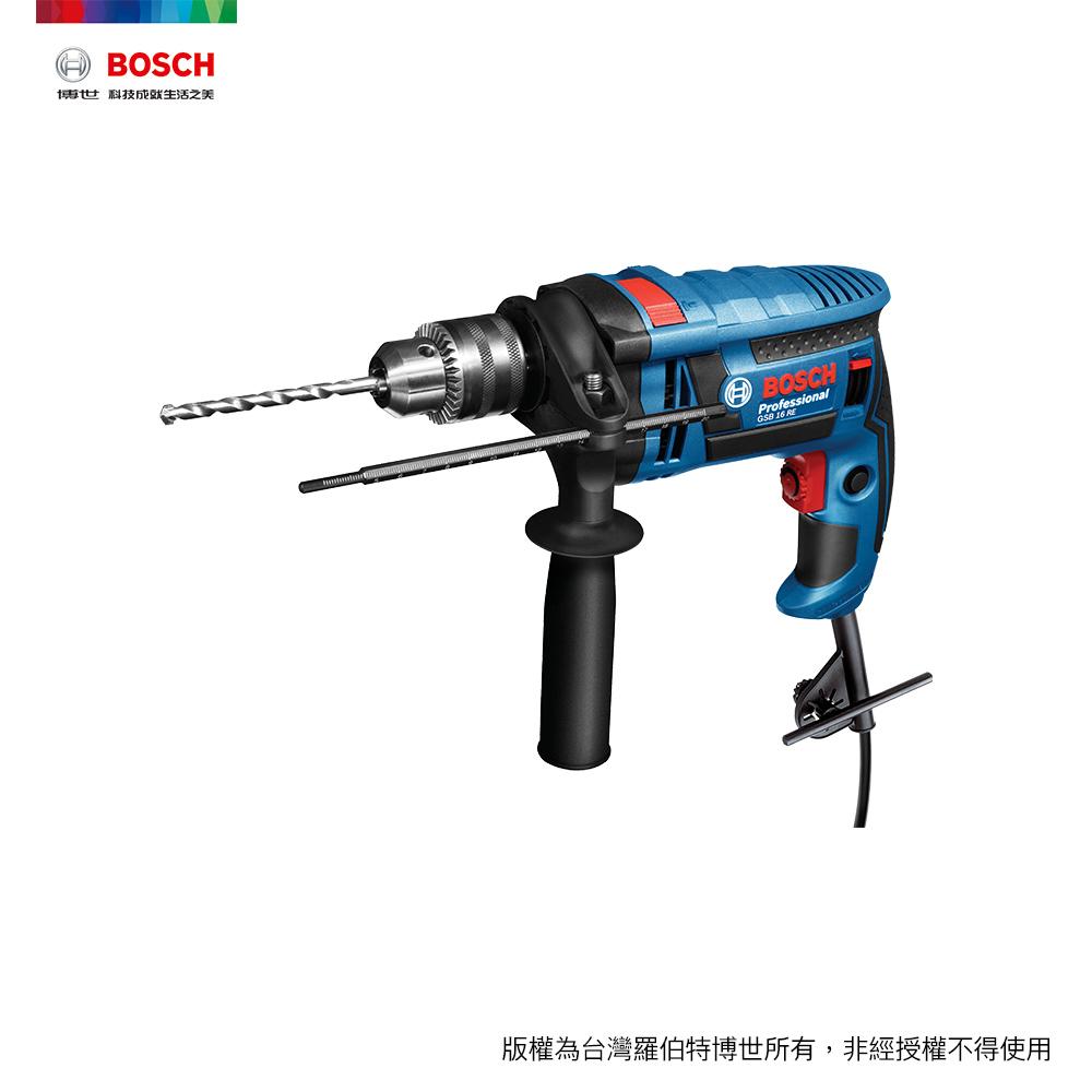 BOSCH 750W 四分震動電讚 GSB 16 RE