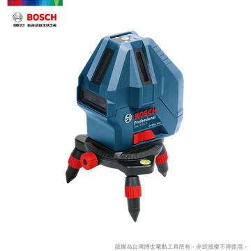 BOSCH 專業五線雷射墨線儀 GLL 5-50 X