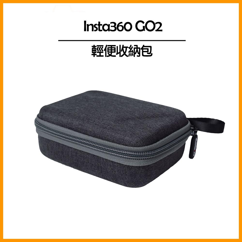 GO 2 專用★Insta360 GO 2 輕便收納包