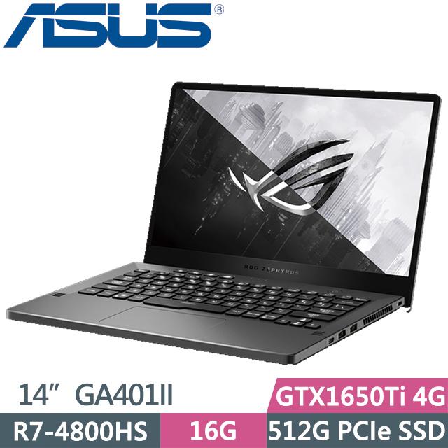 "ASUS ROG Zephyrus GA401II-0061E4800HS(R7-4800HS/16G/512G SSD/GTX1650Ti 4G/14""FHD/Win10)"