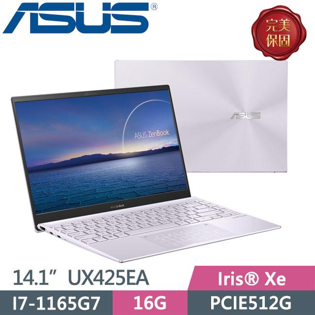 ASUS ZenBook14 UX425EA-0132P1165G7 星河紫(i7-1165G7/16G/PCIe512G/W10/FHD/14)