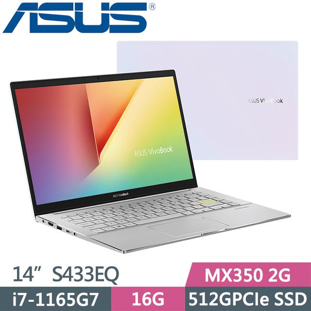 ASUS VivoBook S14 S433EQ-0098W1165G7 幻彩白(i7-1165G7/16G/512G PCIe SSD/MX350/14/Win10)