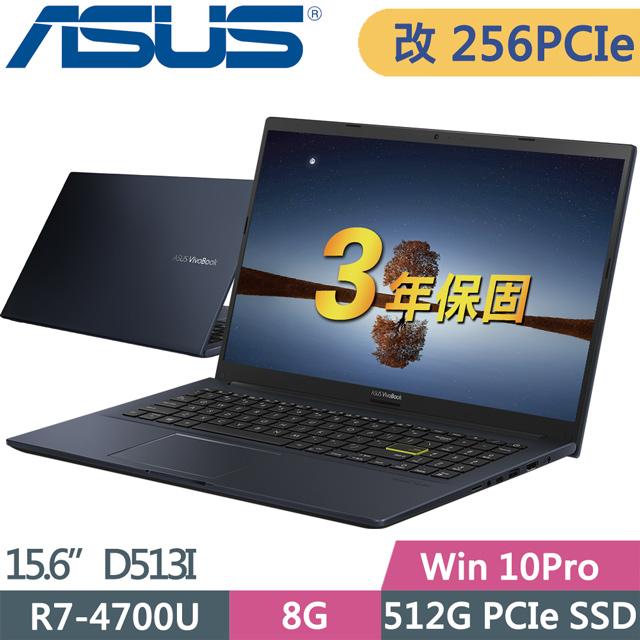 "ASUS VivoBook D513I(AMD R7-4700U/AMD Radeon/8G/256SSD/15.6""FHD/W10P/1.4KG)特仕 商用筆電"