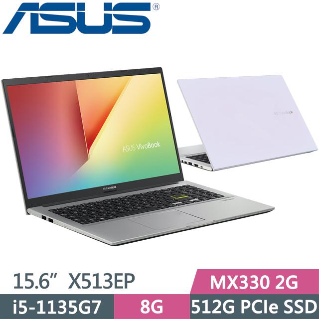 "ASUS VivoBook 15 X513EP-0251W1135G7 白(i5-1135G7/8G/512G SSD/MX330 2G/15.6"" FHD/W10)"