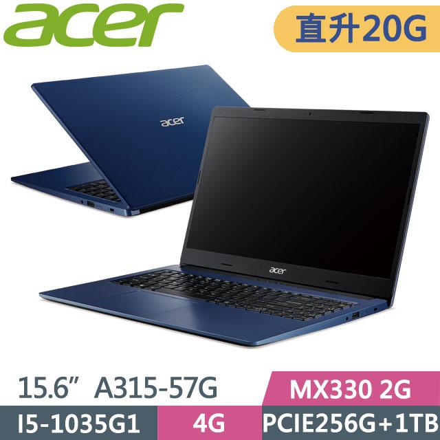 ACER Aspire A315-57G-54CL 藍(I5-1035G1/4G+16G/256G SSD+1TB/MX 330 2G/15.6 FHD/Win10)特仕