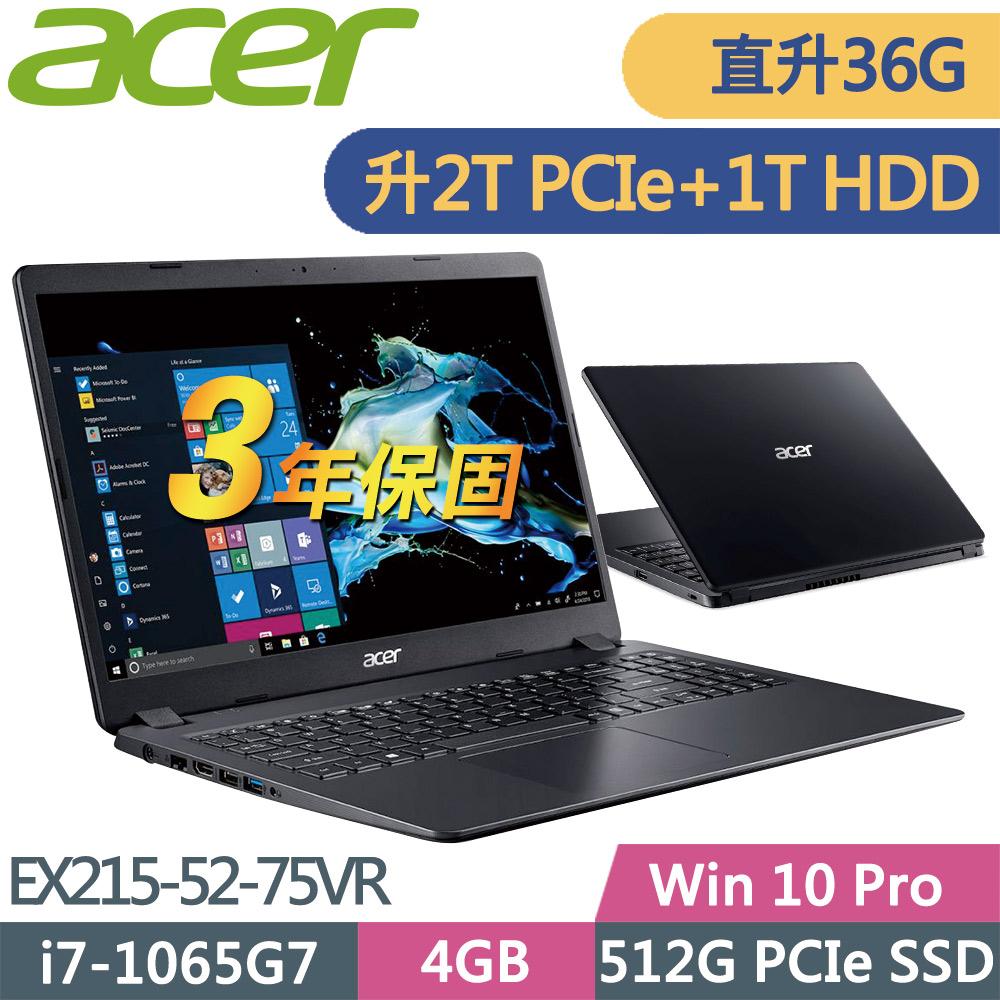 ACER EXTENSA EX215-52-75VR (i7-1065G7/4G+32G/2TSSD+1TB/15FHD/W10P)特仕商用筆電