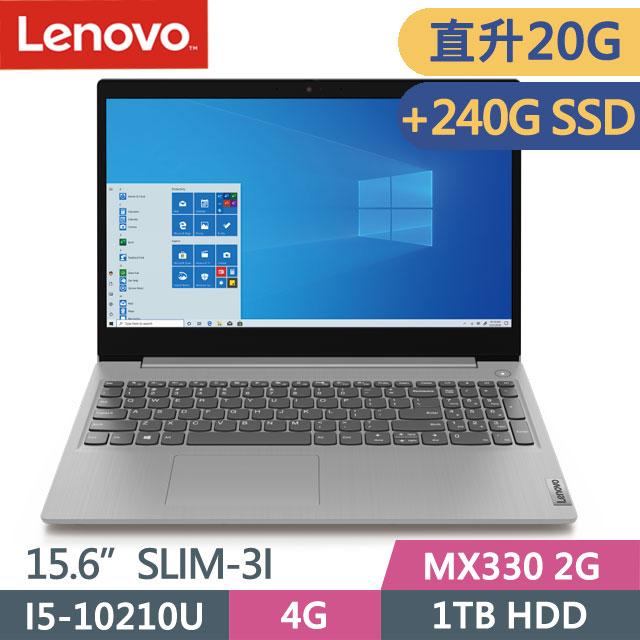 Lenovo IdeaPad Slim 3i 81WA004RTW 灰(i5-10210U/4G+16G/1T+240G/MX330 2G/15吋/IPS/W10)特仕
