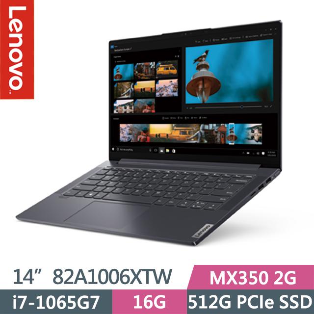 "Lenovo Yoga Slim 7i 82A1006XTW 海軍灰(i7-1065G7/16GB/512G SSD/MX350 2G/14"" FHD/Win10)輕薄筆電"