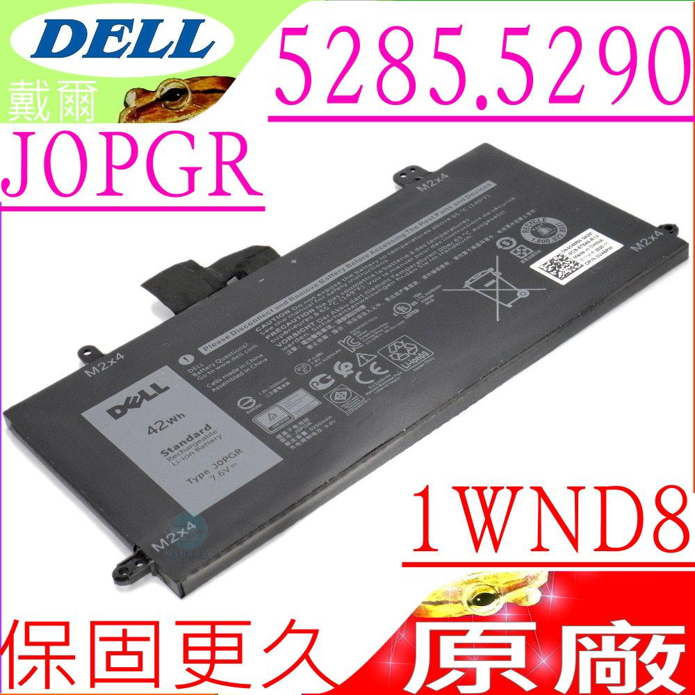 DELL 電池-戴爾 1WND8 Latitude 12 5285,5290 1WND8,J0PGR