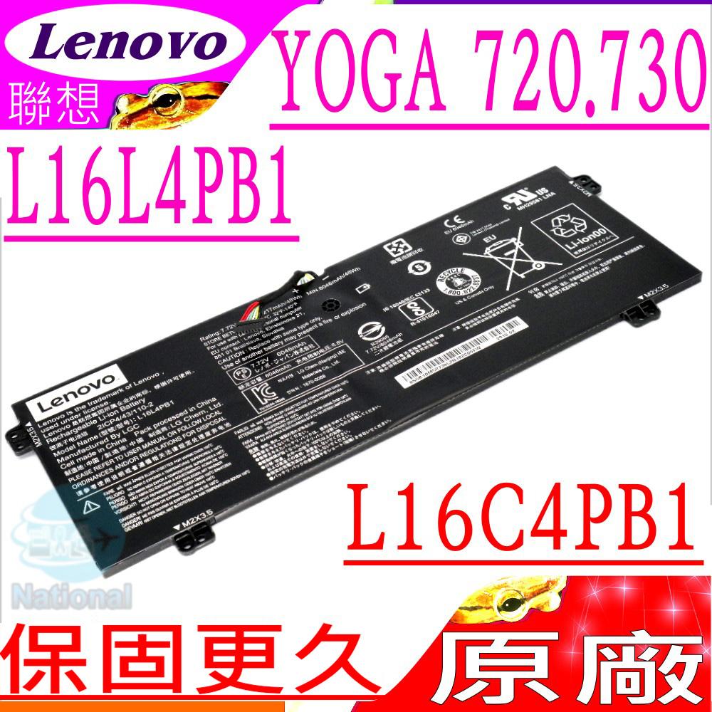 LENOVO 電池-聯想 YOGA 720-13IKB,730-13IKB L16L4PB1,L16C4PB1 L16M4PB1,720,730
