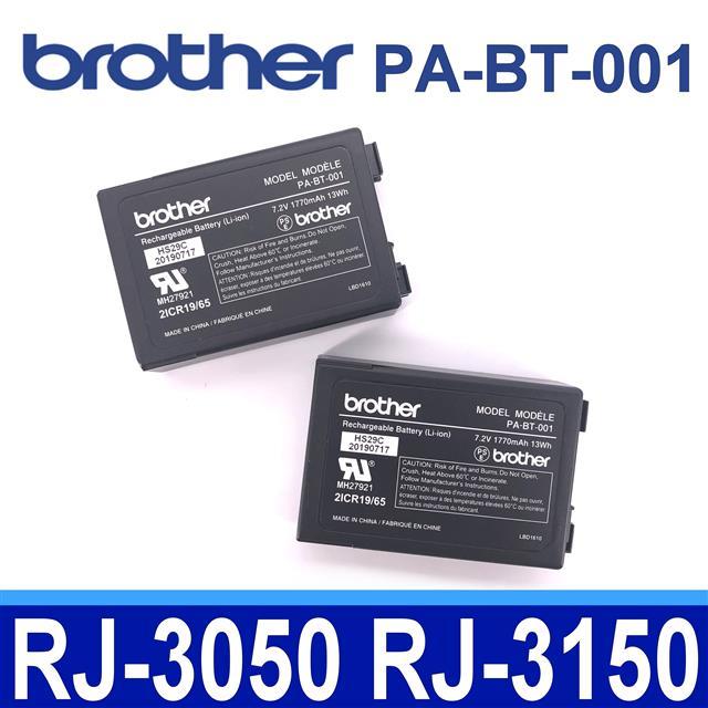 Brother PA-BT-001 行動印表機 電池 RJ-3050 RJ-3150