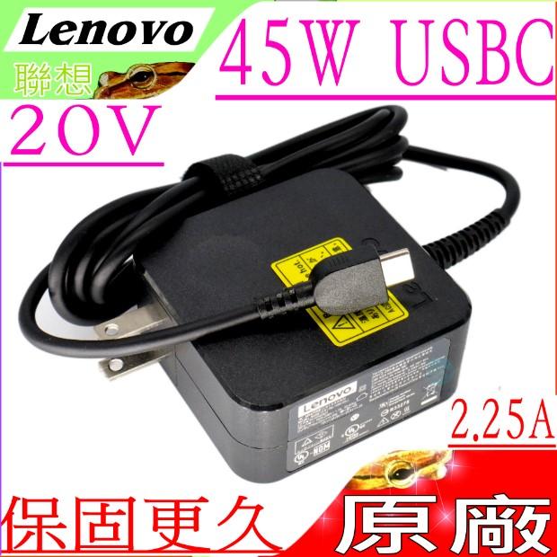 LENOVO 45W USBC 充電器- 聯想 YOGA 370,910 A275,A475,T470,T750 X270,X280,PA-1450-55L