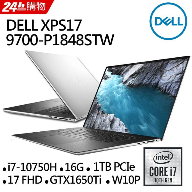DELL XPS17-9700-P1848STW(i7-10750H/16G/GTX1650Ti-4G/1TB PCIe/W10P/FHD/17)