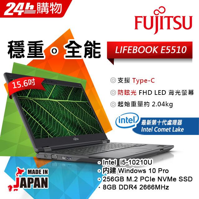 Fujitsu E5510-PB521 黑(i5-10210U/8G/256G SSD/W10Pro/FHD/15.6)
