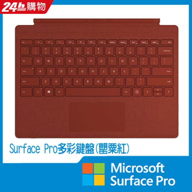 Microsoft 微軟 Surface Pro 鍵盤_罌粟紅(FFP-00118)