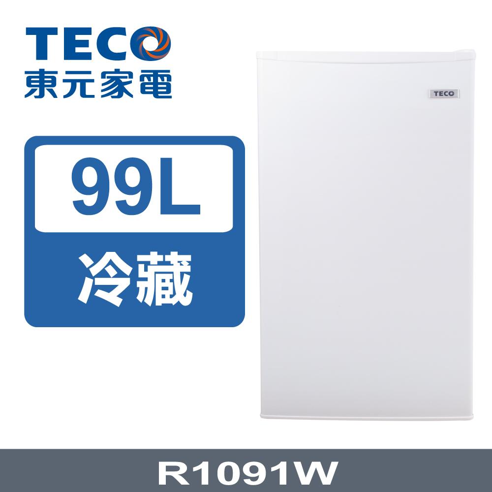 【TECO 東元】99公升 一級能效單門小冰箱 (R1091W)