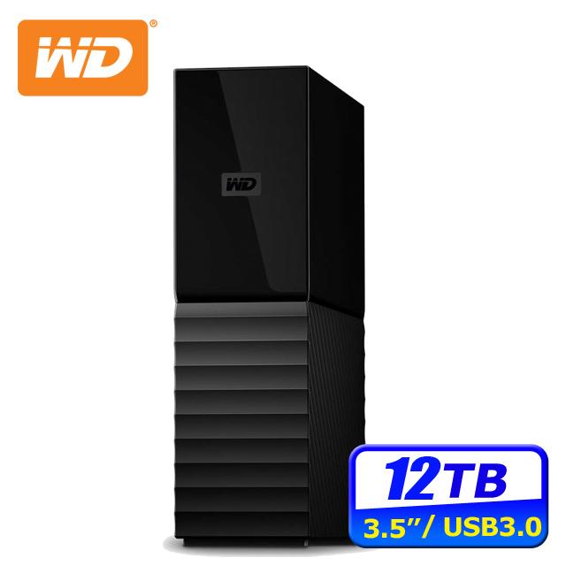 WD My Book 12TB 3.5吋外接硬碟(WDBBGB0120HBK-SESN)