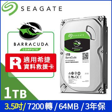 Seagate【BarraCuda】新梭魚 (ST1000DM010) 1TB/7200轉/64MB/3.5吋/3Y