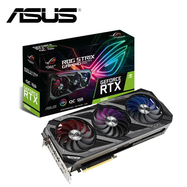 華碩 ROG-STRIX-RTX3080-O10G-GAMING 顯示卡