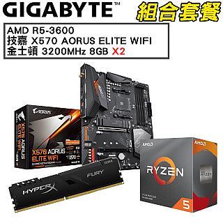 DIY-A26【組合套餐】AMD R5-3600處理器+技嘉X570 AORUS ELITE WIFI主機板+金士頓 3200MHz 8G記憶體x2
