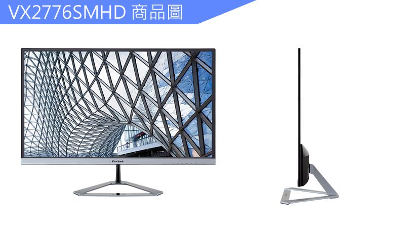 【台中自取】全新優派ViewSonic VX2776-SMHD  / 三介面27吋IPS寬螢幕/有喇叭