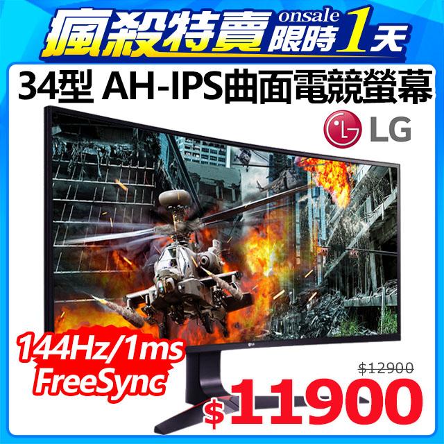 LG 34GL750-B