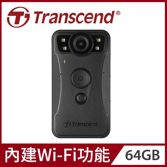 【Transcend 創見】64GB DrivePro Body 30 WiFi紅外線夜視耐久型軍規防摔密錄器攝影機
