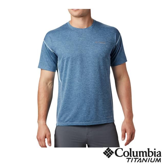 Columbia哥倫比亞 男款-鈦 涼感快排短袖排汗衫-藍色 UAE03100BL