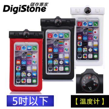 DigiStone 手機防水袋/保護套/手機套/可觸控(溫度計型)通用5吋以下手機-三色可選(含溫度計)