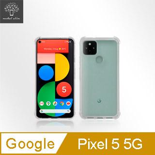 ㊣超值搶購↘87折for Google Pixel 5 5G強化軍規防摔抗震手機殼