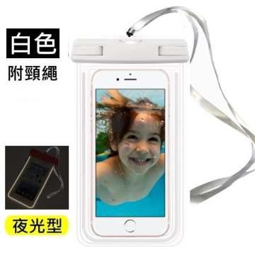 夏天玩水必備 潛水專用手機殼