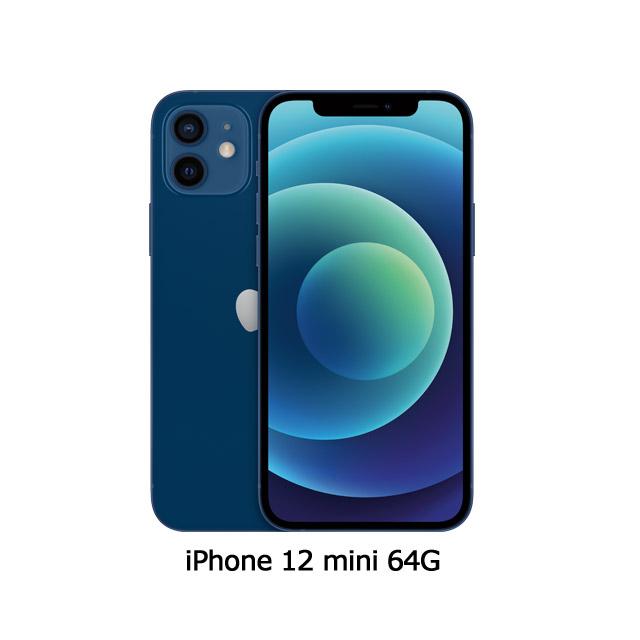 Apple iPhone 12 mini (64G)-藍色(MGE13TA/A)