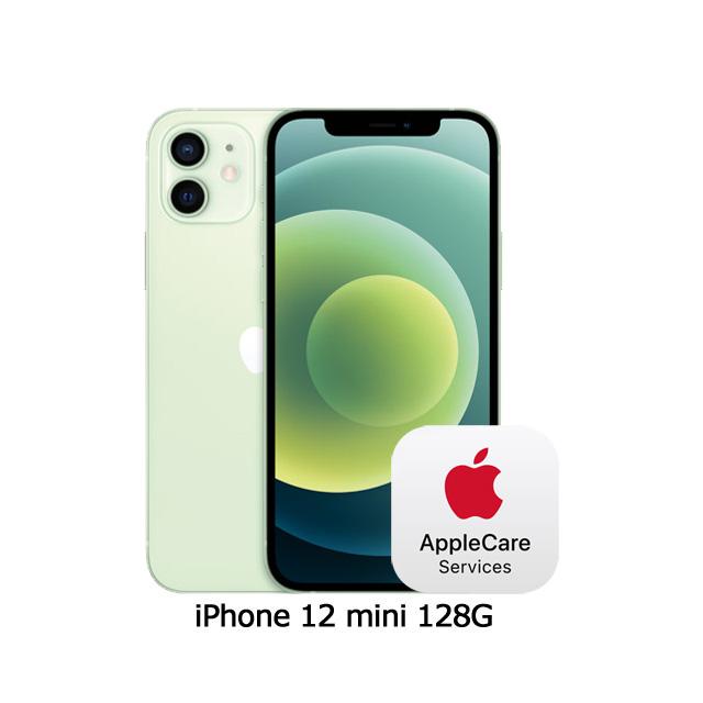 Apple iPhone 12 mini (128G)