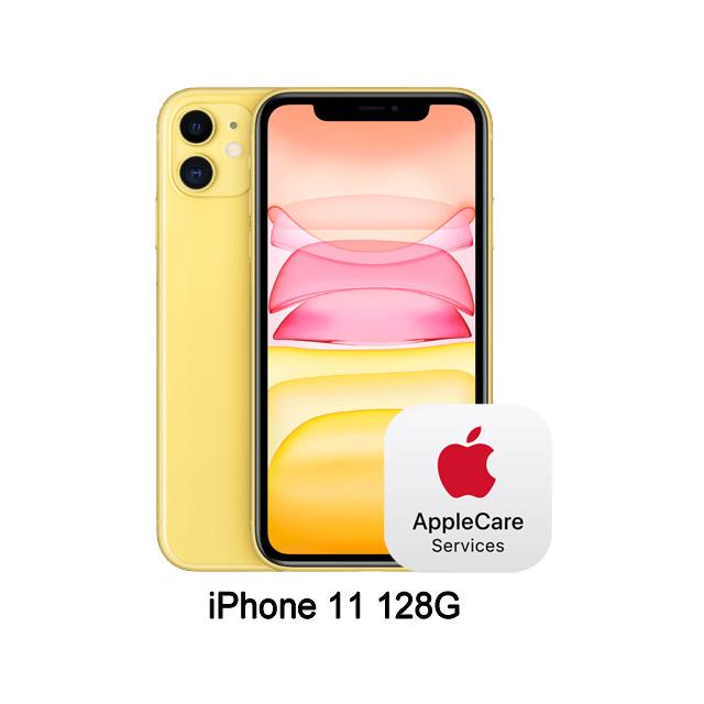 Apple iPhone 11 (128G)-黃色(二入組)