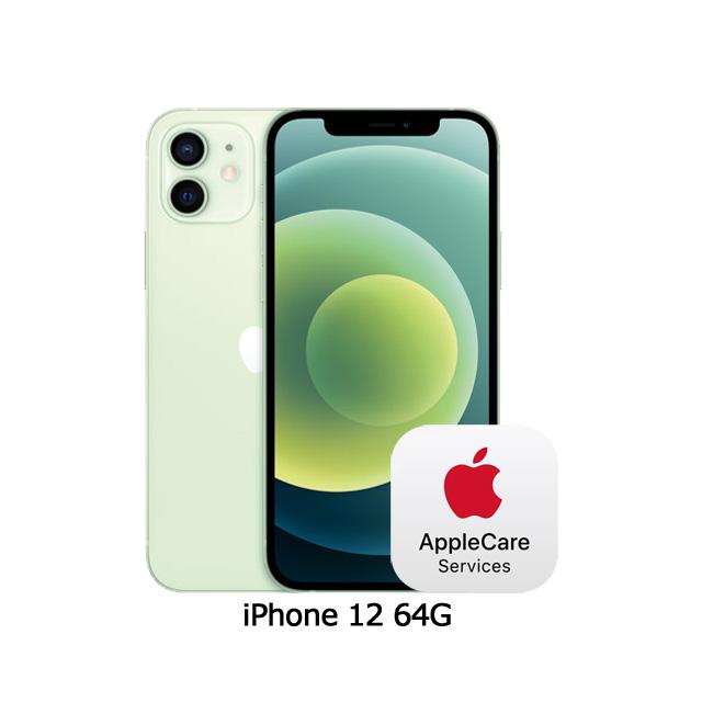 Apple iPhone 12 (64G)-綠色(MGJ93TA/A)