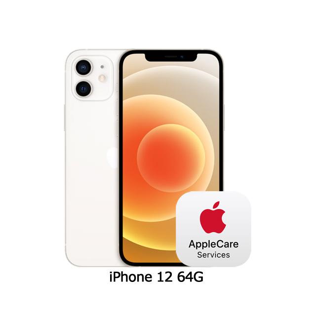 Apple iPhone 12 (64G)