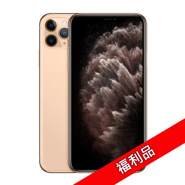 [福利品]Apple iPhone 11 Pro (64G)-金色