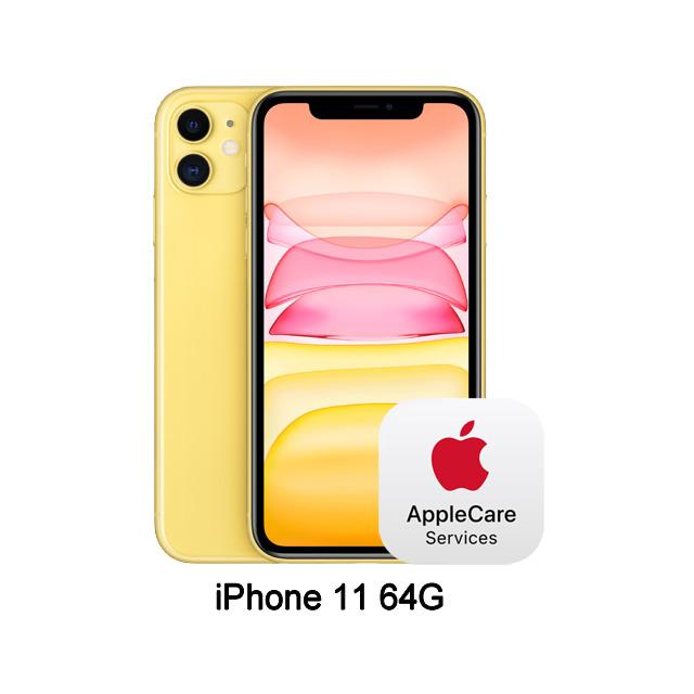 Apple iPhone 11 (64G)-黃色(二入組)