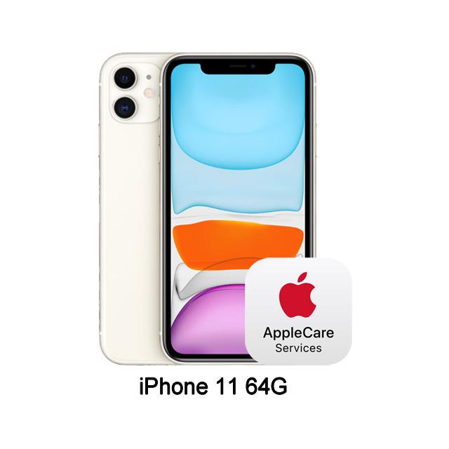 Apple iPhone 11 (64G)