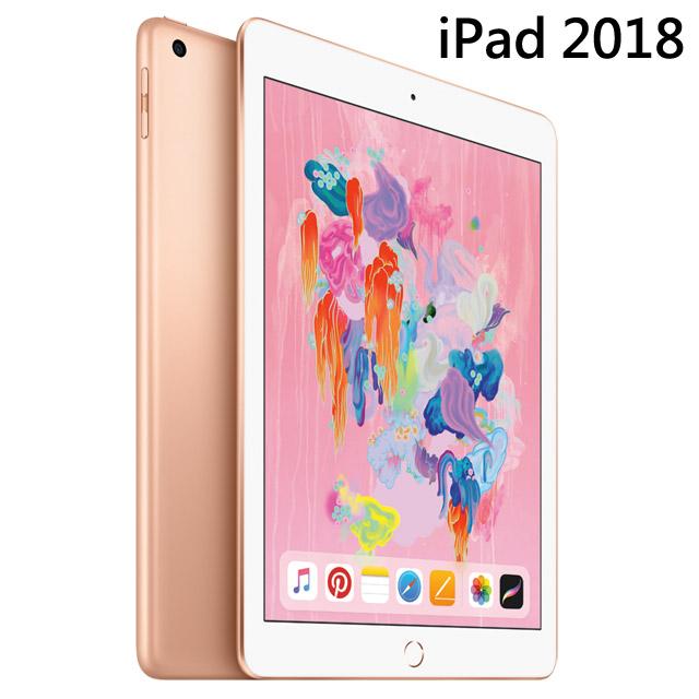 Apple 2018 iPad 32G WiFi 金 (MRJN2TA/A)