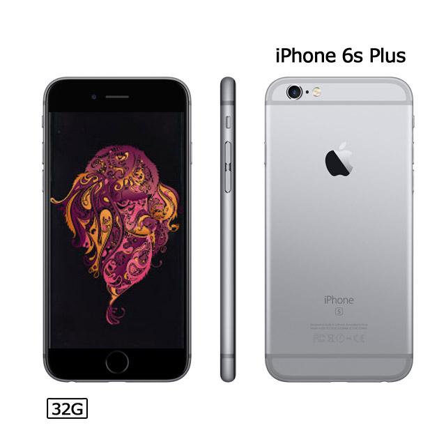 Apple iPhone 6S Plus 32G 5.5吋智慧型手機 (太空灰)