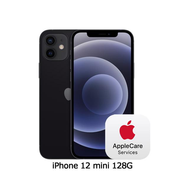Apple iPhone 12 mini (128G)-黑色(MGE33TA/A)