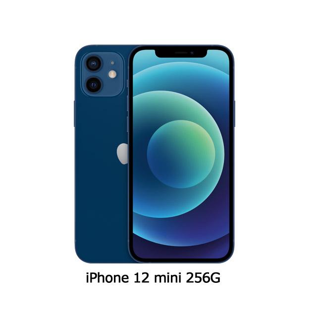 Apple iPhone 12 mini (256G)-藍色(MGED3TA/A)